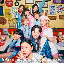 Take a picture/Poppin' Shakin' [ NiziU ]
