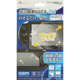PS VITA(PCH-2000)用 「自己吸着VITA 2nd」