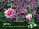 BISESロマンチックローズカレンダー(2010)