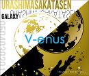 V-enus (初回限定盤A CD+DVD)
