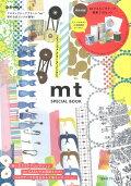 【予約】mt SPECIAL BOOK