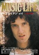 MUSIC LIFE ブライアン・メイ/QUEEN