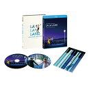 ラ・ラ・ランド Blu-rayコレクターズ・エディション(2枚組)【Blu-ray】