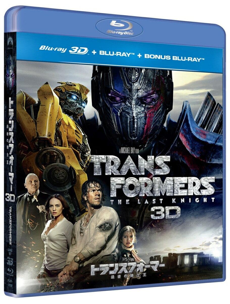 トランスフォーマー/最後の騎士王 3D+ブルーレイ+特典ブルーレイ(初回限定生産)【Blu-ray】 [ マーク・ウォールバーグ ]
