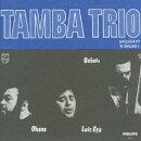 タンバ・トリオ1968年