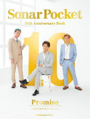 Sonar Pocket 10th Anniversary Book