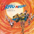 黒いオルフェ 〜オリジナル・サウンドトラック