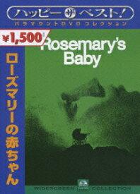 ハッピー・ザ・ベスト!::ローズマリーの赤ちゃん [ ミア・ファロー ]