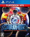 地球防衛軍4.1 THE SHADOW OF NEW DESPAIR PlayStation Hits
