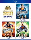 スーパーマン ワーナー・スペシャル・パック 【Blu-ray】