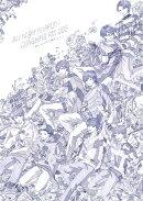 オールナイトニッポンi おしゃべやDVD Rm005「おしゃべやに胸キュン」