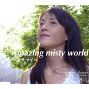 Amazing misty world〜ヌサマイ〜