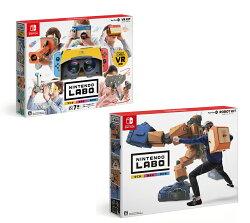 Nintendo Labo Toy-Con 04(VR Kit) + 02(Robot Kit) お買い得セット