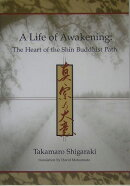 A life of awakening