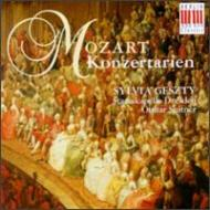 ConcertArias:Geszty,Suitner/Skd[モーツァルト(1756-1791)]