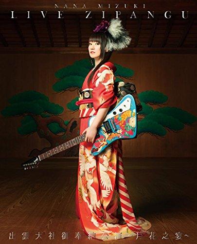 NANA MIZUKI LIVE ZIPANGU×出雲大社御奉納公演〜月花之宴〜【Blu-ray】 [ 水樹奈々 ]