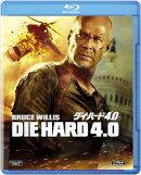 ダイ・ハード 4.0【Blu-ray】