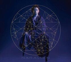【先着特典】NARALIEN (Limited Edition A CD+DVD-A) (ラゲッチタグ付き)