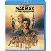 マッドマックス/サンダードーム【Blu-ray】