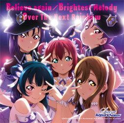 『ラブライブ!サンシャイン!!The School Idol Movie Over the Rainbow』挿入歌シングル「Believe again/Brightest…