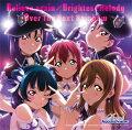 【予約】『ラブライブ!サンシャイン!!The School Idol Movie Over the Rainbow』挿入歌シングル「Believe again/Brightest Melody/Over The Next Rainbow」