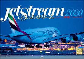 Jet Stream ジェットストリーム 飛行機情景写真 2020年 カレンダー 壁掛け [ 三好 航一 ]