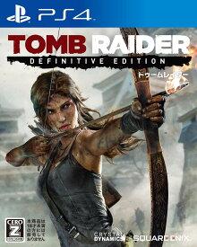 トゥームレイダー ディフィニティブエディション PS4版