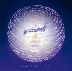 【先着特典】NARALIEN (Limited Edition B CD+DVD-B) (ワッペンバッチ付き)