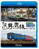 JR男鹿線 キハ40系&EV-E801系(ACCUM) 4K撮影作品 秋田~男鹿 往復【Blu-ray】