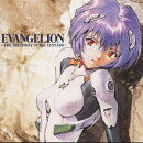 EVANGELION-THE BIRTH