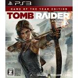 トゥームレイダー ゲームオブザイヤー エディション PS3版
