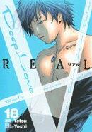 Deep Love(REAL 18)
