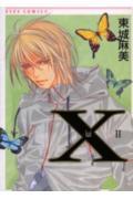 X(kai)(2)