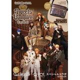 うたの☆プリンスさまっ♪×Q-pot.Sweets Vampire Bag Bo ([バラエティ])