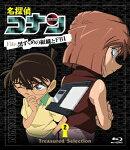 名探偵コナン Treasured Selection File.黒ずくめの組織とFBI 2【Blu-ray】