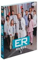 ER 緊急救命室<フィフス>セット2