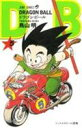 DRAGON BALL(5) (ジャンプコミックス) [ 鳥山明 ]