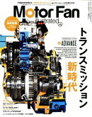 Motor Fan illustrated(Vol.148)