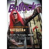 Bollocks(No.045) KATSUTA★