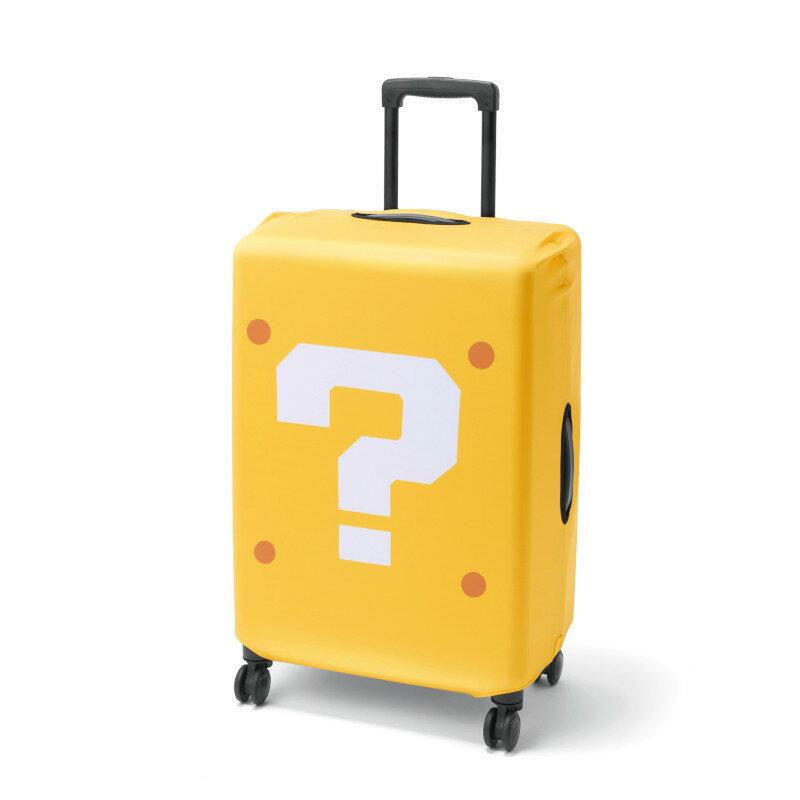 スーツケースカバー スーパーマリオ【ハテナブロック】