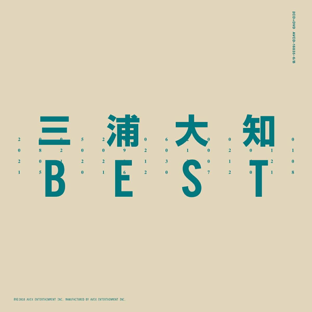 BEST (2CD+DVD+スマプラ) [ 三浦大知 ]