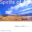 Spirits of Aso