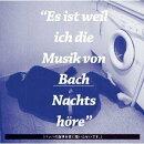 『バッハの旋律を夜に聴いたせいです。』(初回限定盤)