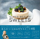 【謝恩価格本】SUPER BEAUTY SWEETS