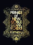 Prince of new noble glam rock!!