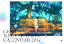 【壁掛】げみ ILLUSTRATION CALENDAR 2017
