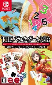 THE バラエティゲーム大集合 〜金魚すくい・カード・数字パズル・二角取り〜