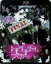 トモダチゲーム 劇場版 FINAL【Blu-ray】 [ 吉沢亮 ]