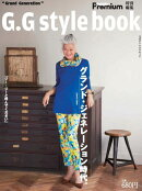 G.G style book