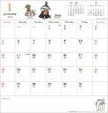 ホワイトボード ムーミン(2020年1月始まりカレンダー)
